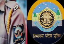 HP Police Recruitments